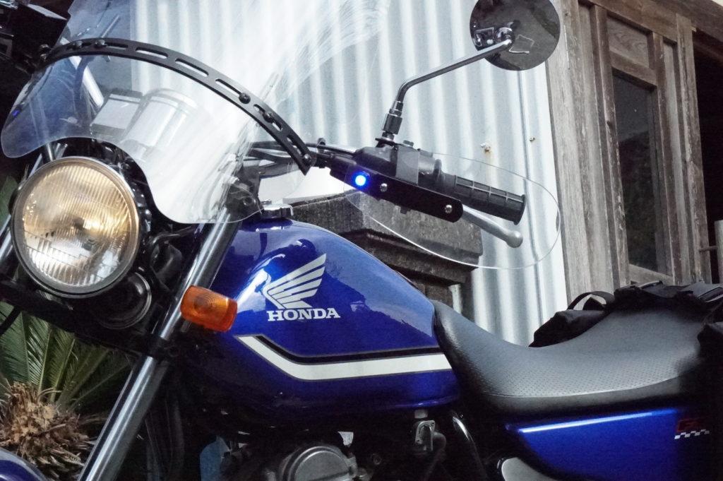 バイクのデイライト DRL DIY 取り付け方法照会 オートバイ